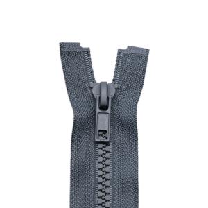 Reißverschluss Kunststoffkrampe 5mm, grau 60 cm