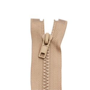 Reißverschluss Kunststoffkrampe 5mm, beige 35 cm