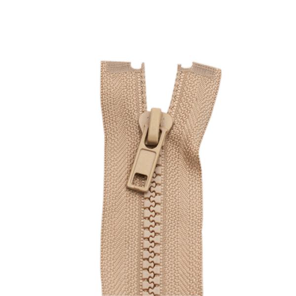 Reißverschluss Kunststoffkrampe 5mm, beige