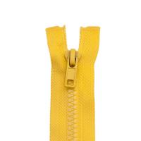 Reißverschluss Kunststoffkrampe 5mm, gelb